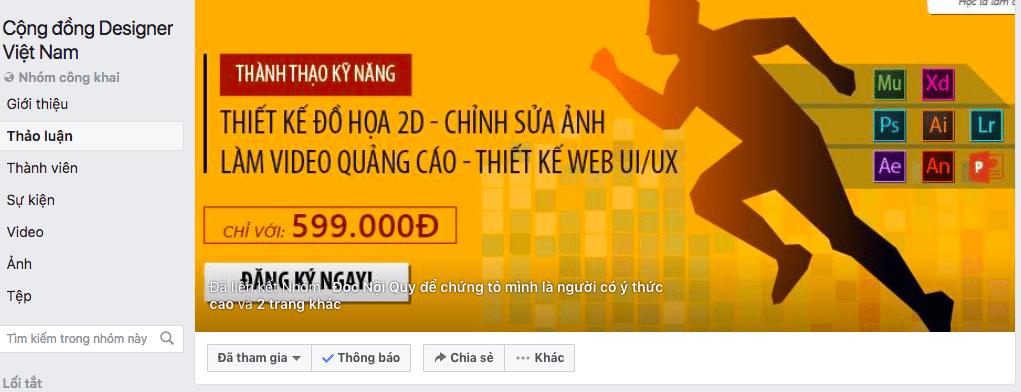 uid-facebook