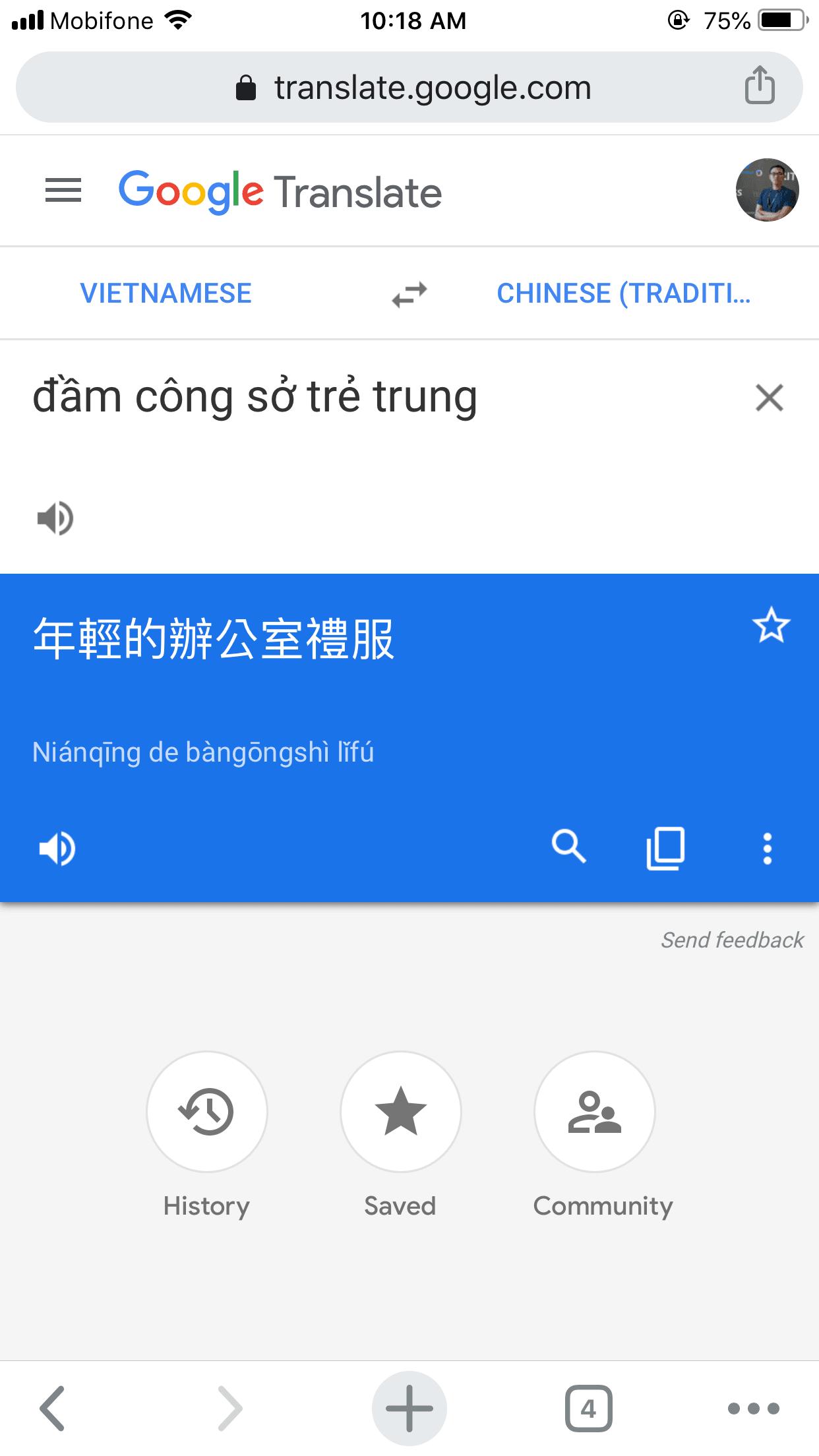 Tim-nguon-hang-taobao-7